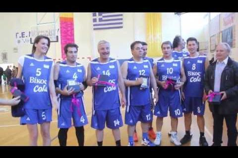 ArgolidaPortal.gr Ναύπλιο:Οι βουλευτές έπαιξαν μπάσκετ για τους άπορους