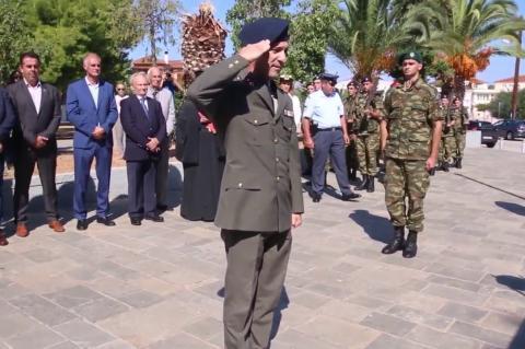 ArgolidaPortal.gr Νέα Κίος - Ημέρα Εθνικής Μνήμης της Γενοκτονίας Ελλήνων της Μικράς Ασία