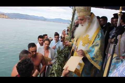 ArgolidaPortal.gr Αγιασμός των υδάτων στο Ναύπλιο
