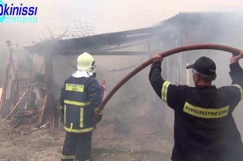 ArgolidaPortal.gr ΄Αργος: Πυρκαγιά σε αποθήκη ξυλείας