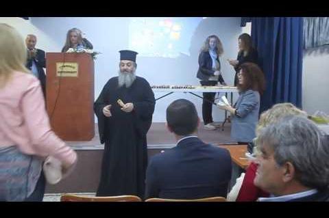 ArgolidaPortal.gr Το Κουτσοπόδι βράβευσε τους αριστούχους του