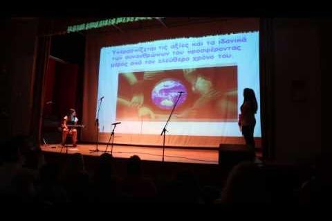 ArgolidaPortal.gr4ο Φεστιβάλ Μαθητικής Καλλιτεχνικής-Δημιουργικής Έκφρασης Δήμου Άργους- Μυκηνών