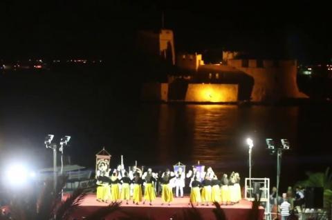 ArgolidaPortal.gr Ναύπλιο 2ο Φεστιβάλ Παραδοσιακών Χορών