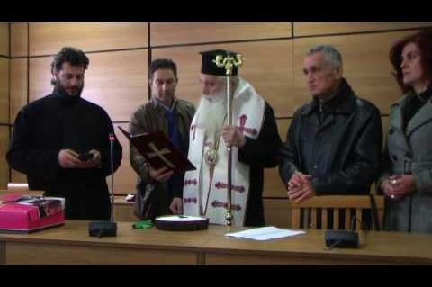 ArgolidaPortal.gr Κοπή πίτας Ένωση Τυφλών Ανατολικής Πελοποννήσου- Σύλλογος Τυφλών Αργολίδας
