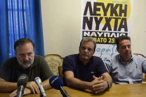 ArgolidaPortal.gr Ναύπλιο- Αντιπεριφερειάρχης Χειβιδόπουλος ''Λευκή Νύχτα''