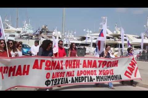ArgolidaPortal.gr Ναύπλιο- Συγκέντρωση και πορεία του ΠΑΜΕ για την Εργατική Πρωτομαγιά