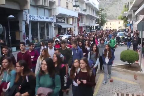 ArgolidaPortal.gr Άργος-Διαμαρτυρία μαθητών για την διακοπή μαθητικών δρομολογίων ΚΤΕΛ Αργολίδας