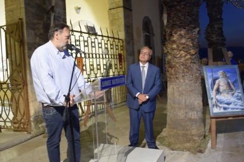 ArgolidaPortal.gr Ναύπλιο -  Εγκαίνια  «Ναυπλιάδα 2018»