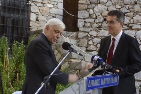 ArgolidaPortal.gr Ναύπλιο: Προκόπης Παυλόπουλος Βραβεία 15ο Σεμινάριο Διεθνούς Δικαίου