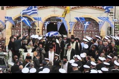 ArgolidaPortal.grΤο «τελευταίο αντίο» στον υποπλοίαρχο Κωνσταντίνο Πανανά