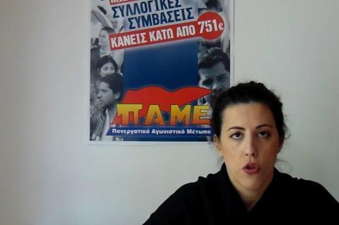 "ArgolidaPortal.gr ΠΑΜΕ Αργολίδας Κάλεσμα στο συλλαλητήριο ενάντια στο ""αναπτυξιακό συνέδριο"""