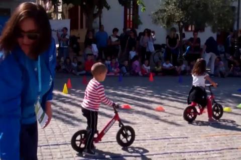 ArgolidaPortal.gr Ναύπλιο-Εκδηλώσεις των Special Olympics «Ναύπλιο 2017»