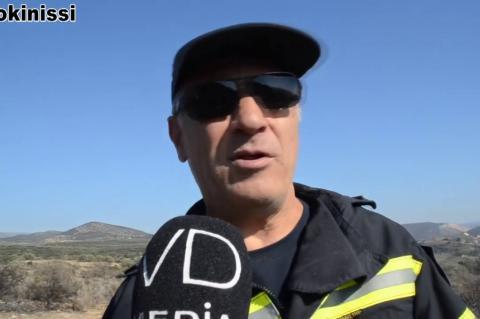 ArgolidaPortal.gr Πυρκαγιά στα Πυργιώτικα Αργολίδας