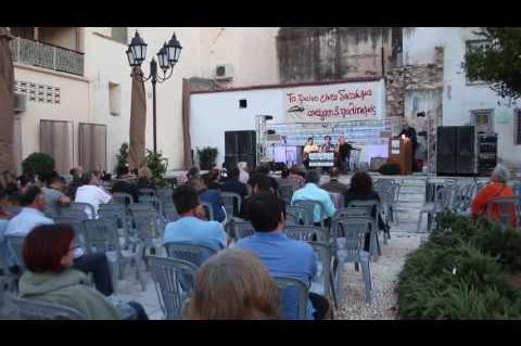 ArgolidaPortal.gr Ναύπλιο-Συγκέντρωση για την Επαναλειτουργία Τώρα του Τραίνου στην Αργολίδα