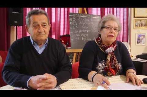 ArgolidaPortal.gr Άργος:11η Χορωδιακή Συνάντηση-Γεωργία Κατσώνα και Γιάννης Κόντης