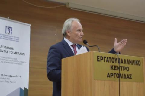 ArgolidaPortal.gr Άργος - Γ. Ανδριανός εκδήλωση ΟΚΕ «Αργολίδα: Σχεδιάζοντας το μέλλον»