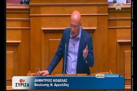 Δ. Κοδέλας: Θετική η τροπολογία - Κοροϊδεύει τους Έλληνες αγρότες η αντιπολίτευση