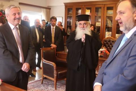 ArgolidaPortal.gr Ναύπλιο - Πρωτοχρονιάτικες ευχές και κοπή πίτας στην Αντιπεριφέρεια Αργολίδας