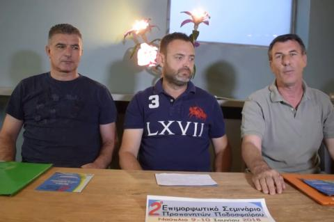 ArgolidaPortal.gr Ναύπλιο-Μητροσύλης συνέντευξη 2ο επιμορφωτικό σεμινάριο για προπονητές ποδοσφαίρου