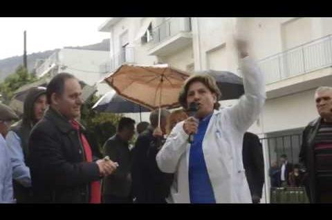 ArgolidaPortal.gr Ναύπλιο - Κινητοποίηση για την υποβάθμιση του Νοσοκομείου