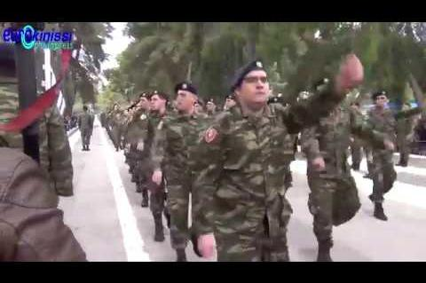 ArgolidaPortal.gr Η τελευταία ορκωμοσία στο ΚΕΜΧ Ναυπλίου 2018 Α΄ ΕΣΣΟ