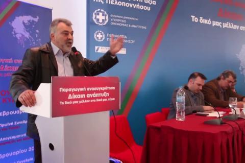 ArgolidaPortal.gr Ανδρέας Πουλάς «Υποδομές και Πολιτικές για την Υγεία» 10ο Αναπτυξιακό Συνέδριο