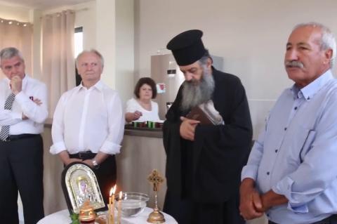 ArgolidaPortal.gr Αργολίδα - Αγιασμός νέας αίθουσας εκδηλώσεων στο Κουτσοπόδι