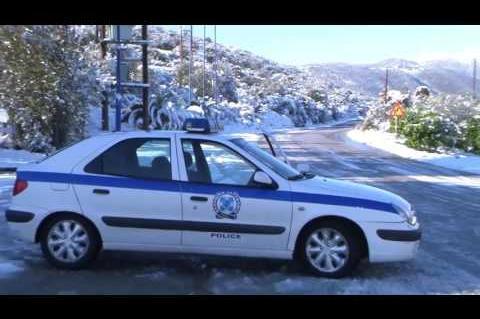ArgolidaPortal.gr ΑΡΓΟΛΙΔΑ-ΧΙΟΝΙΑ ΝΕΑ ΚΙΟΣ & ΜΥΛΟΥΣ 10012017