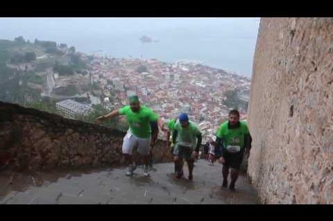 ArgolidaPortal.grΠαλαμήδειος Άθλος 2016-Ανάβαση από τα 999 Σκαλοπάτια