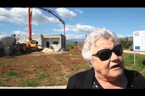ArgolidaPortal.gr ΑΡΓΟΣ -ΠΥΡΓΕΛΑ ΚΕΝΤΡΟ ΑΜΕΑ