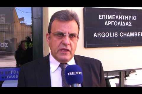 ArgolidaPortal.gr ΑΡΓΟΣ-Βράβευση Σπουδαστών από το Επιμελητήριο Αργολίδας