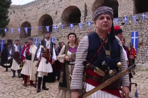 ArgolidaPortal.gr Την απελευθέρωση του από τους Τούρκους γιόρτασε το Ναύπλιο