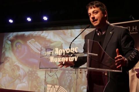 ArgolidaPortal.gr ΑΡΓΟΣ-Χριστουγεννιάτικη εκδήλωση του ΚΑΠΗ
