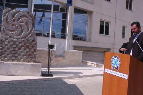ArgolidaPortal.gr Αργολίδα: Ημέρα μνήμης πεσόντων Αστυνομικών