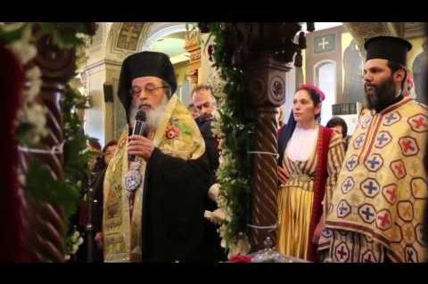 ήτοArgolidaPortal.gr Άργος-Υποδοχή ιερού λειψάνου του Αγίου Προφήτου Προδρόμου και Βαπτιστού Ιωάννου