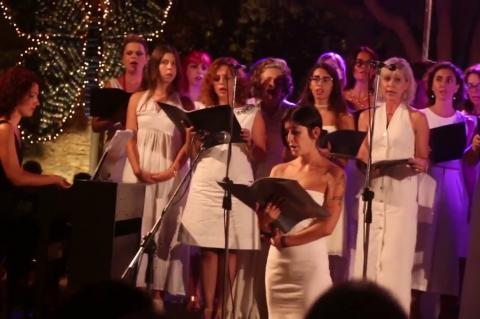 ArgolidaPortal.gr Χορωδιακή Συναυλία «δρόμοι πολιτισμού Αργολίδας» στο Φουγάρο