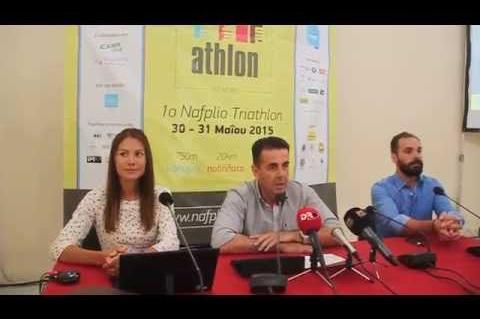 ArgolidaPortal.gr 1ο Ναύπλιο Τρίαθλον, 30 και 31 Μαΐου 2015 στο Ναύπλιο