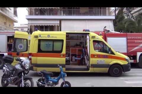 ArgolidaPortal.gr Ναύπλιο-Βρέθηκε άνδρας απανθρακωμένος