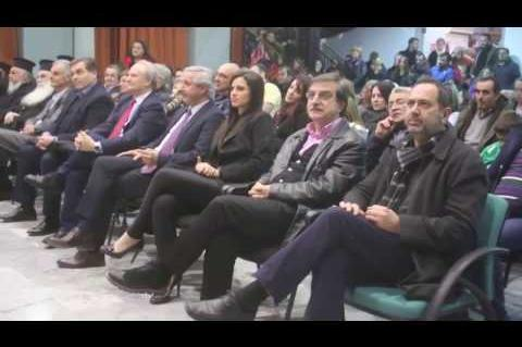 ArgolidaPortal.gr Βράβευση αριστούχων μαθητών Ν. Κίου και Λέρνας