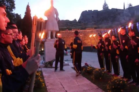 ArgolidaPortal.gr Ναύπλιο: Λαμπαδηδρομία Παλαμήδειος Άθλος 2018