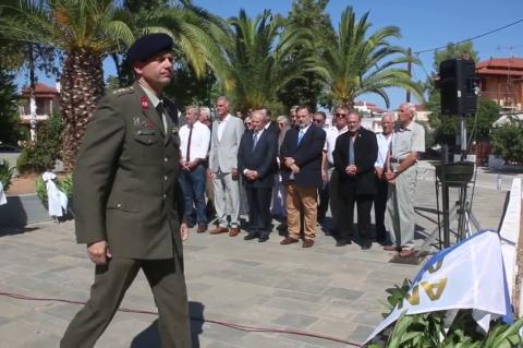 ArgolidaPortal.gr Νέα Κίος-Εκδηλώσεις μνήμης για την επέτειο της Μικρασιατικής Καταστροφής