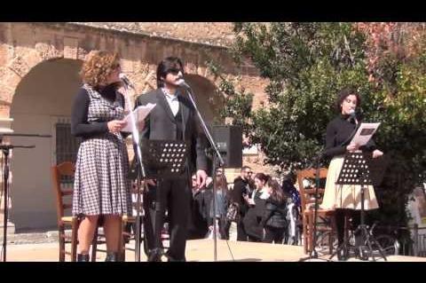 ArgolidaPortal.gr Εκδήλωση στο Ναύπλιο για το Συσσίτιο της Ευαγγελίστριας