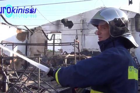 ArgolidaPortal.gr Άργος - Πυρκαγιά  κατέστρεψε κηροποιείο στον Ίναχο