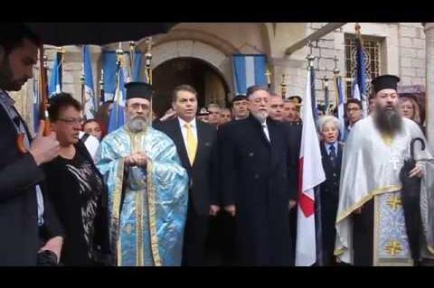 ArgolidaPortal.gr ΑΡΓΟΣ 25Η ΜΑΡΤΙΟΥ - ΥΠΟΥΡΓΟΣ Γ ΠΑΝΟΥΣΗΣ