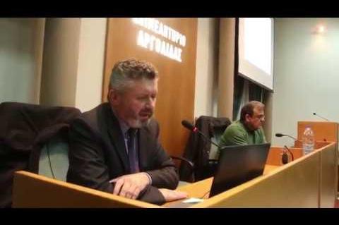 ArgolidaPortal.gr Εσπερίδα στο Επιμελητήριο Αργολίδας: Οι αλλαγές στη νομοθεσία των ΑΕ και ΕΠΕ