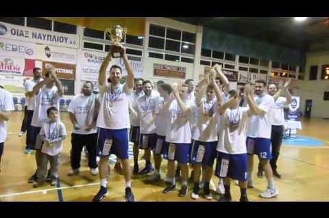 ArgolidaPortal.gr Μπάσκετ-Ο Οίαξ Ναυπλίου πρωταθλητής Α1 ΕΣΚΑΚ πανηγύρισε την άνοδο στη Γ εθνική