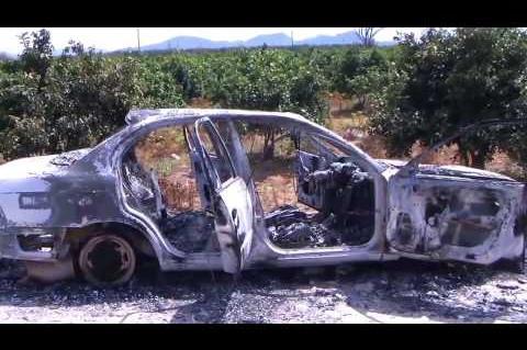 ArgolidaPortal.gr ΝΕΑ ΚΙΟΣ-΄Εκλεψαν αυτοκίνητο και το έκαψαν