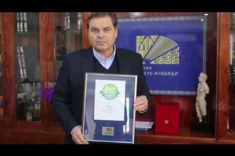 ArgolidaPortal.gr Δήμαρχος Δ. Καμπόσος Βραβεύτηκε η Ανάπλαση του Ιστορικού Κέντρου του Άργους