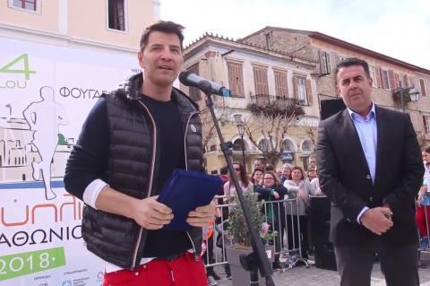 ArgolidaPortal.gr Ο Σάκης Ρουβάς στον 5ο Μαραθώνιο Ναυπλίου 2018
