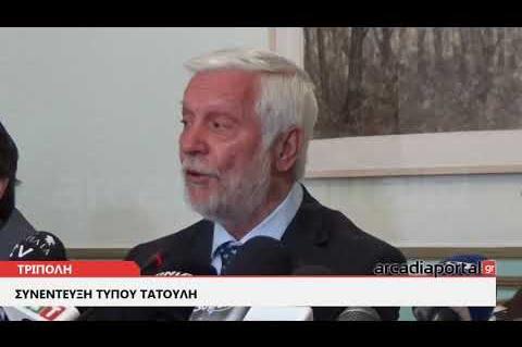 ArcadiaPortal.gr «Παρών» δηλώνει η «Νέα Πελοπόννησος» ως πολιτικό φόρουμ